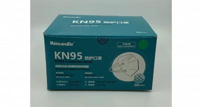 FFP2/KN95 Masken  (20 Stk / Packung)